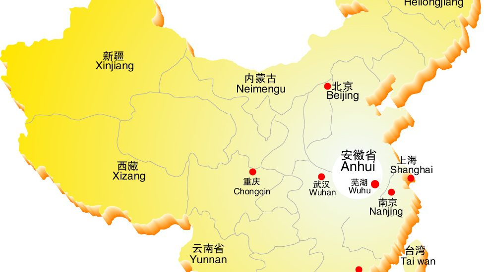 anhui 978x550 - See the World in Extraordinary Ways: Teach and Learn in China for FREE
