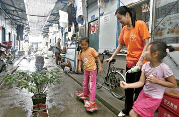 chinavolunteer - Volunteer Travel Catching On in China?